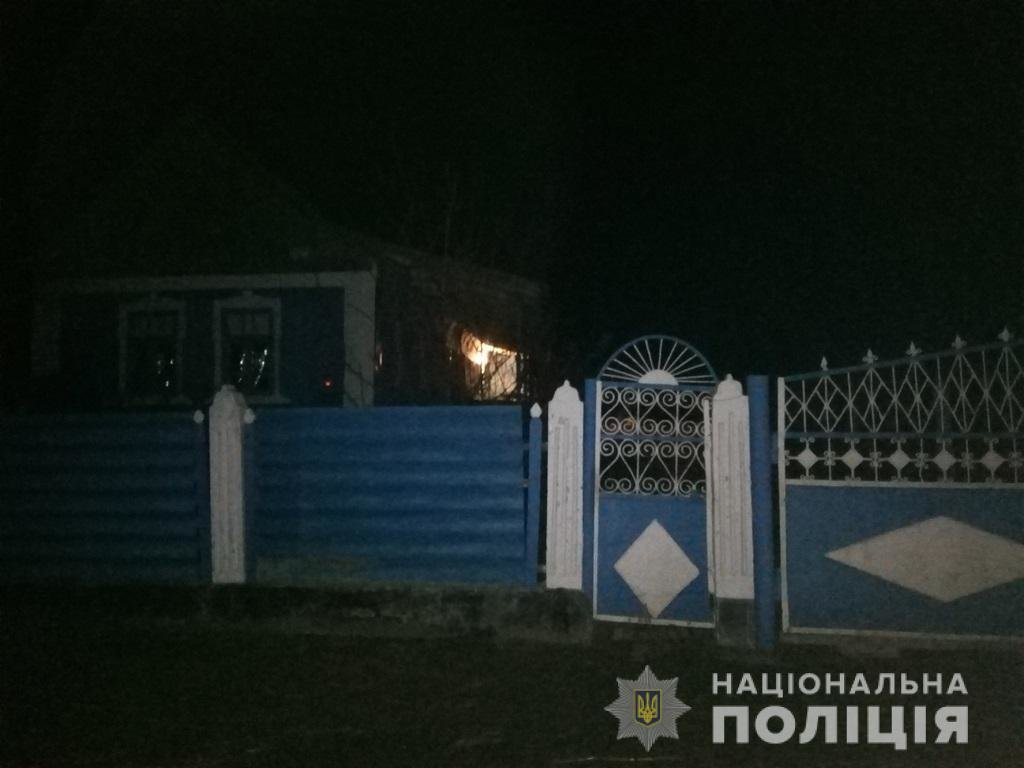Празднование Нового года в Одесской области закончилось дракой с отрезанным ухом, - ФОТО, фото-1
