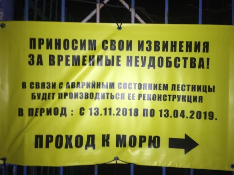 Ночью активисты и журналисты остановили строительную технику на одесском пляже , фото-2
