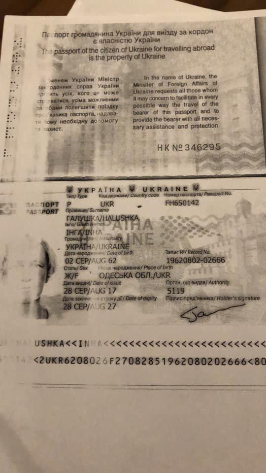 На няню, побившую годовалого малыша в Одессе полиция завела дело, - ФОТО, фото-5