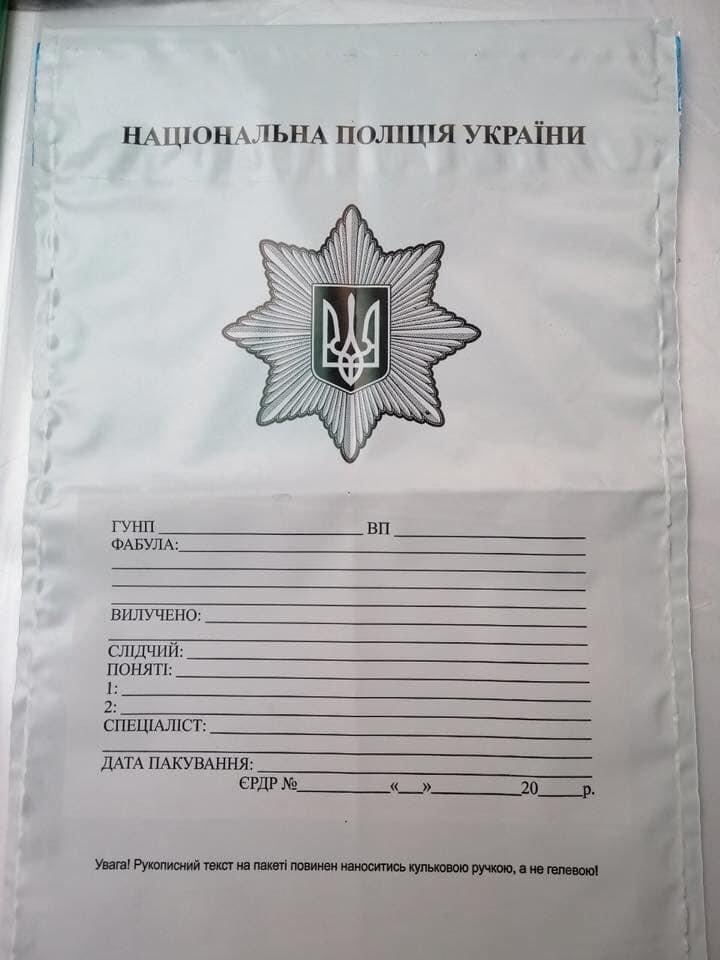 Кулек вместо документов выдали одесситу в полиции, - ФОТО, фото-1
