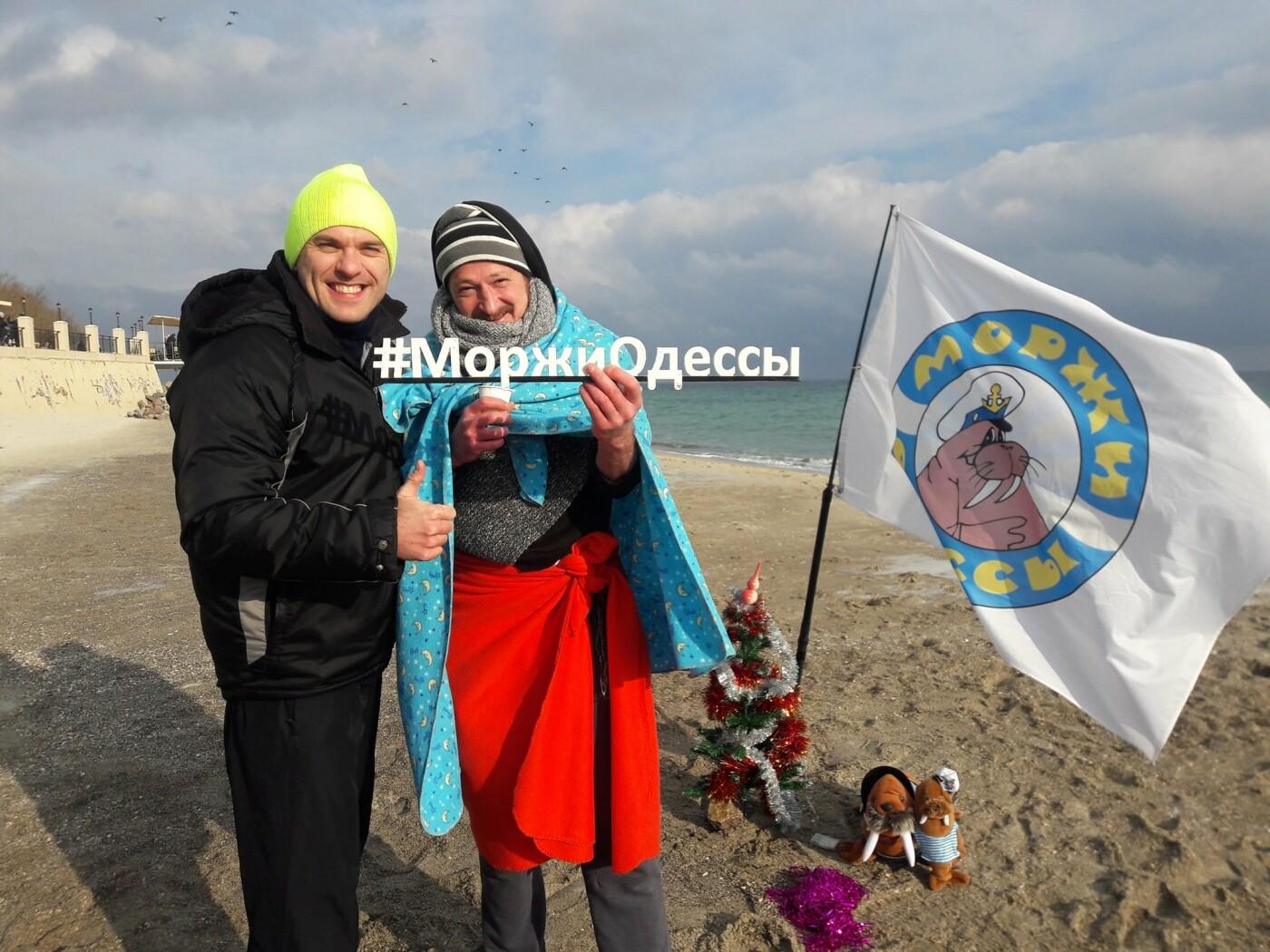 Одесситы отметили Рождество купанием в море, - ФОТО, фото-7