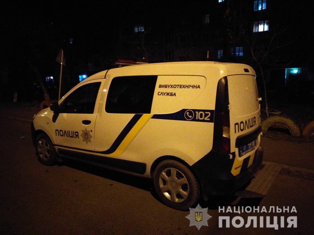 """Двум пьяным шутникам в Одесской области грозит тюрьма за """"минирование"""", - ФОТО, ВИДЕО, фото-1"""