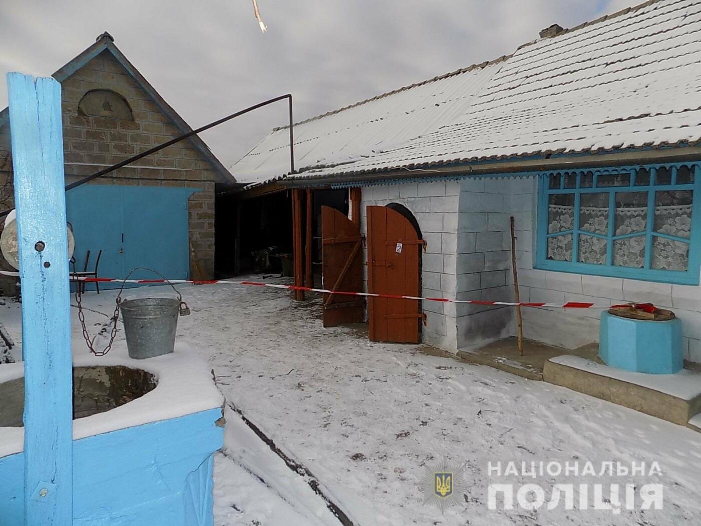 Стали известны подробности убийства четырех человек в Одесской области, - ФОТО, ВИДЕО, фото-5