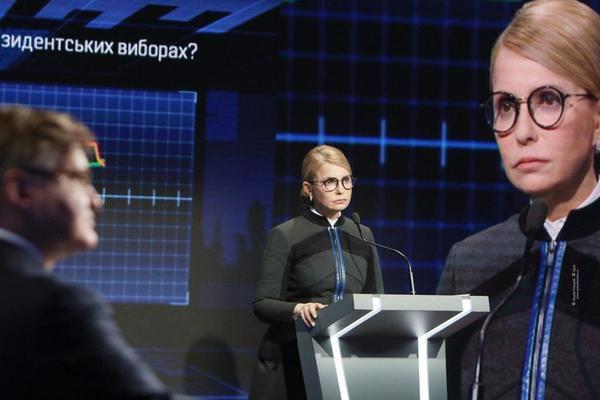 Заявление Юлии Тимошенко: задача нового президента – запустить экономику, фото-1