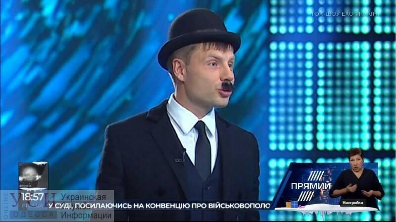 Чаплин или Гитлер: в кого переоделся одесский нардеп, - ФОТО, фото-1