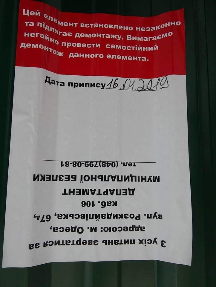 """Неизвестные руки """"вернули законность"""" строительству """"догтауна"""" в Одессе, - ФОТО, фото-2"""