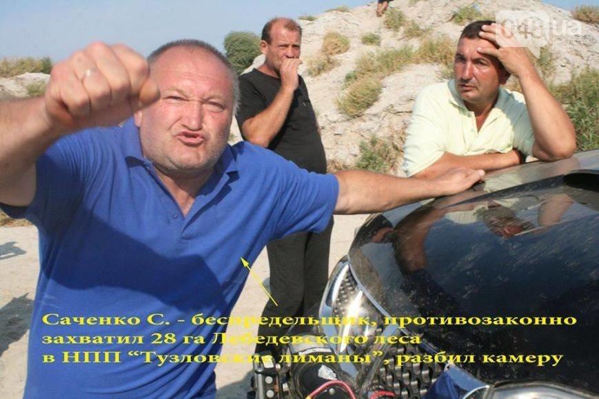 Директора заповедника под Одессой обвиняют в избиении двух браконьеров, - ФОТО, фото-1
