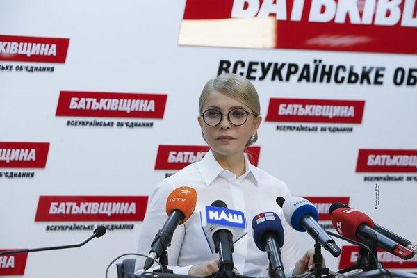 Тимошенко будет выдвинута в президенты в день Соборности, фото-1