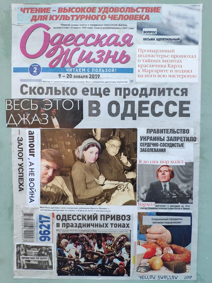 "Одесские активисты ""освежают"" Летний театр, - ФОТО, фото-11, Фото: Юрий Дьяченко"