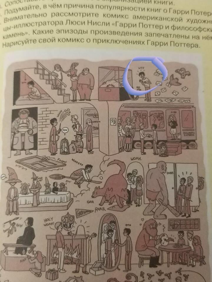 В учебнике для пятиклассников одессит нашел маты, - ФОТО, фото-1, Фото: Андрей Бодров