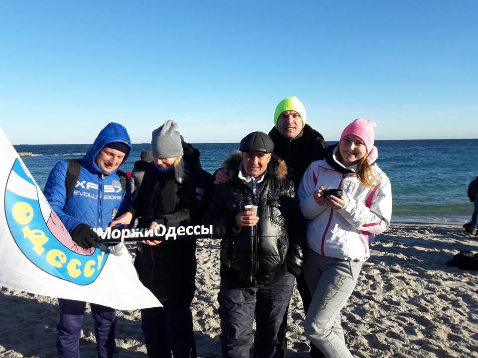"""Моржи Одессы """"покрестились"""" в море, - ФОТО, ВИДЕО, фото-4, Фото: """"Моржи Одессы"""""""
