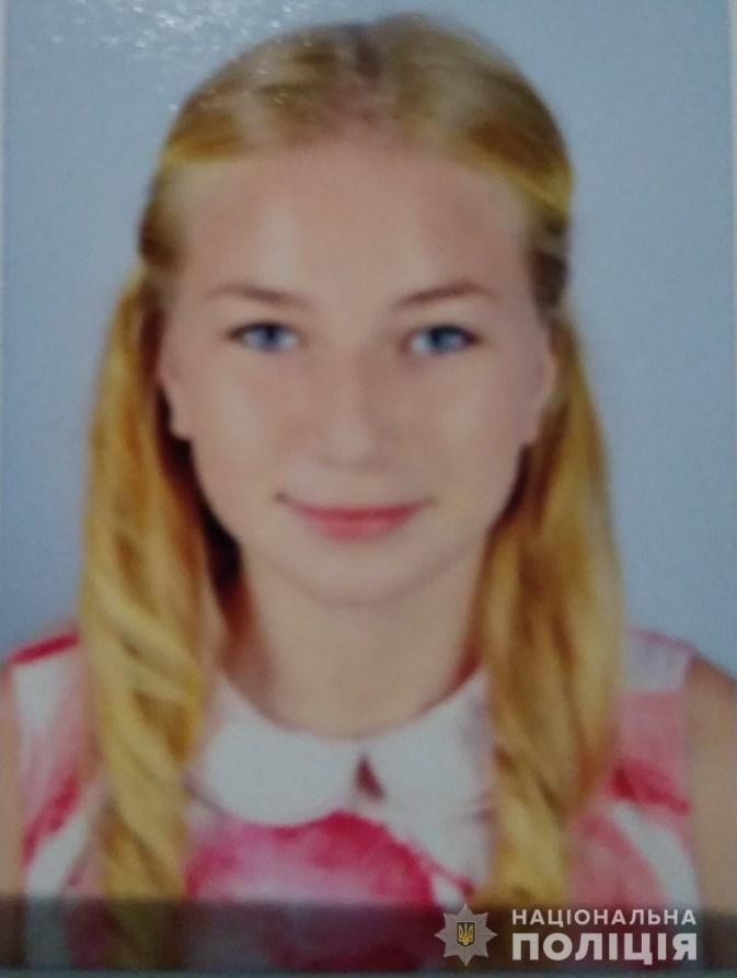 Неподалеку от Одессы пропала девушка: ее ищут с субботы, - ФОТО, фото-1