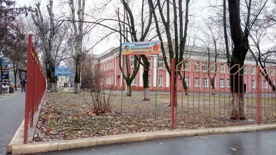 Школа, в которой учился одесский мэр, осталась без куска забора, - ФОТО, фото-1, Фото: Иван Бошку