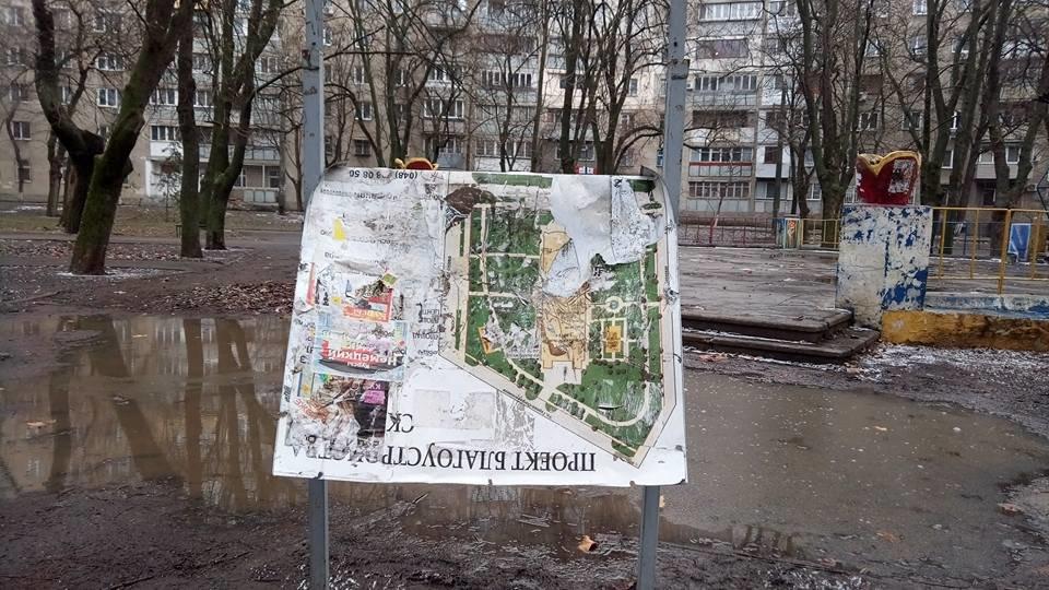 Одессит показал площадку, на которой нельзя гулять детям, - ФОТО, фото-1, Фото: Иван Бошку