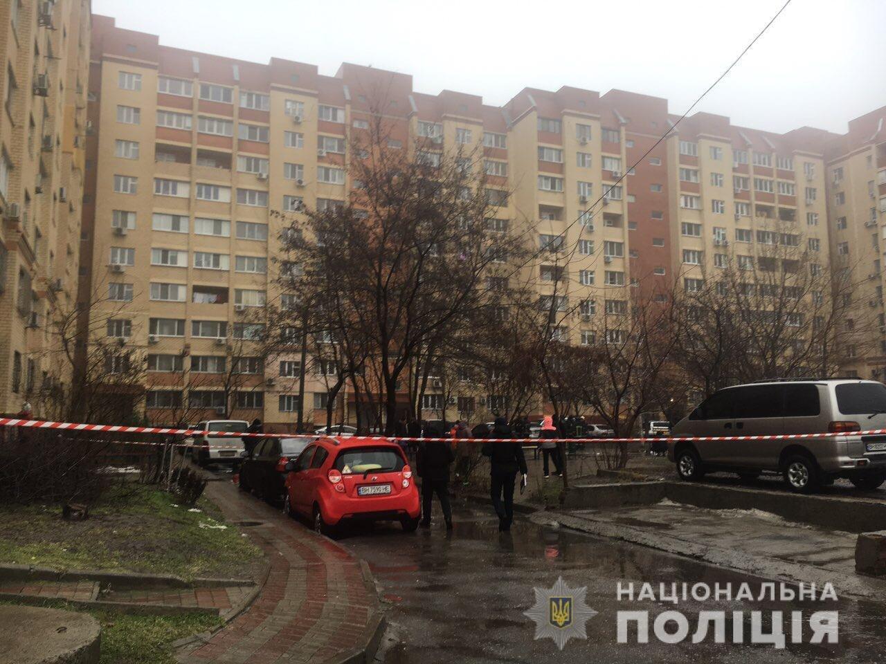 """В Одессе настойчивого """"минируют"""" один и тот же дом, - ФОТО, фото-3"""