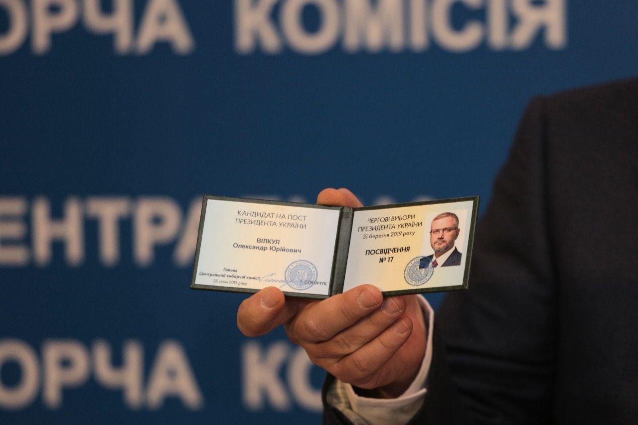 ЦИК официально зарегистрировала Вилкула кандидатом в Президенты Украины от «Оппозиционного Блока – Партии мира и развития», фото-1