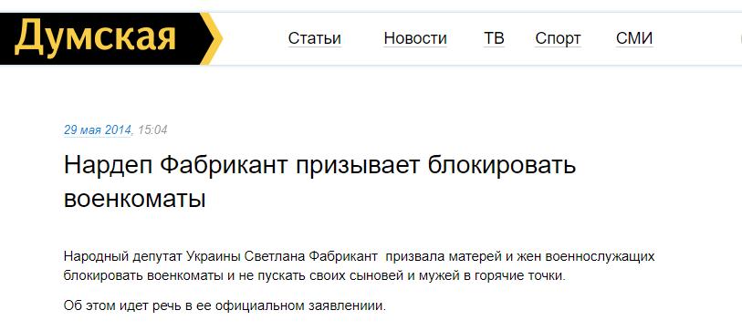 В Одессе хотят устроить митинг против военных, - ФОТО , фото-2