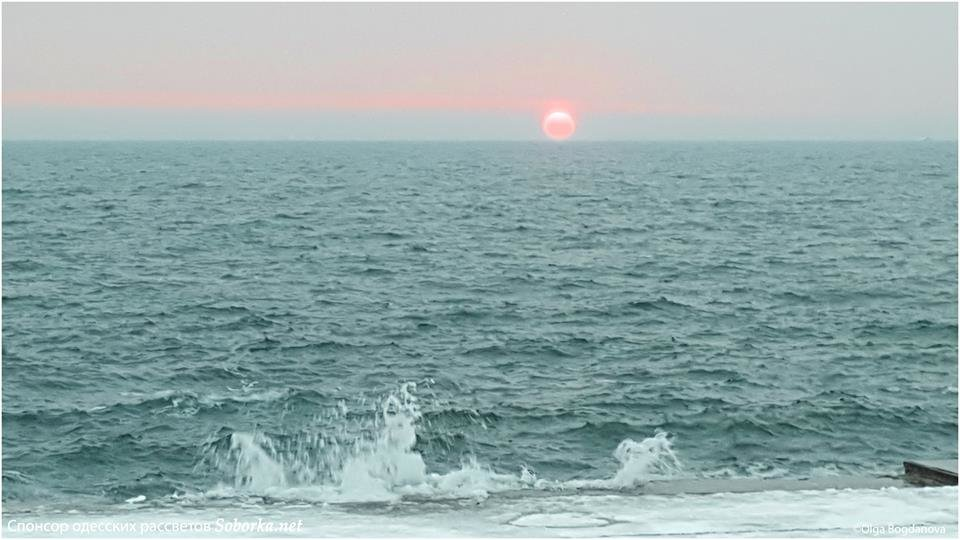 Утром над морем в Одессе взошло малиновое солнце, - ФОТО, фото-2, Фото: Ольга Богданова