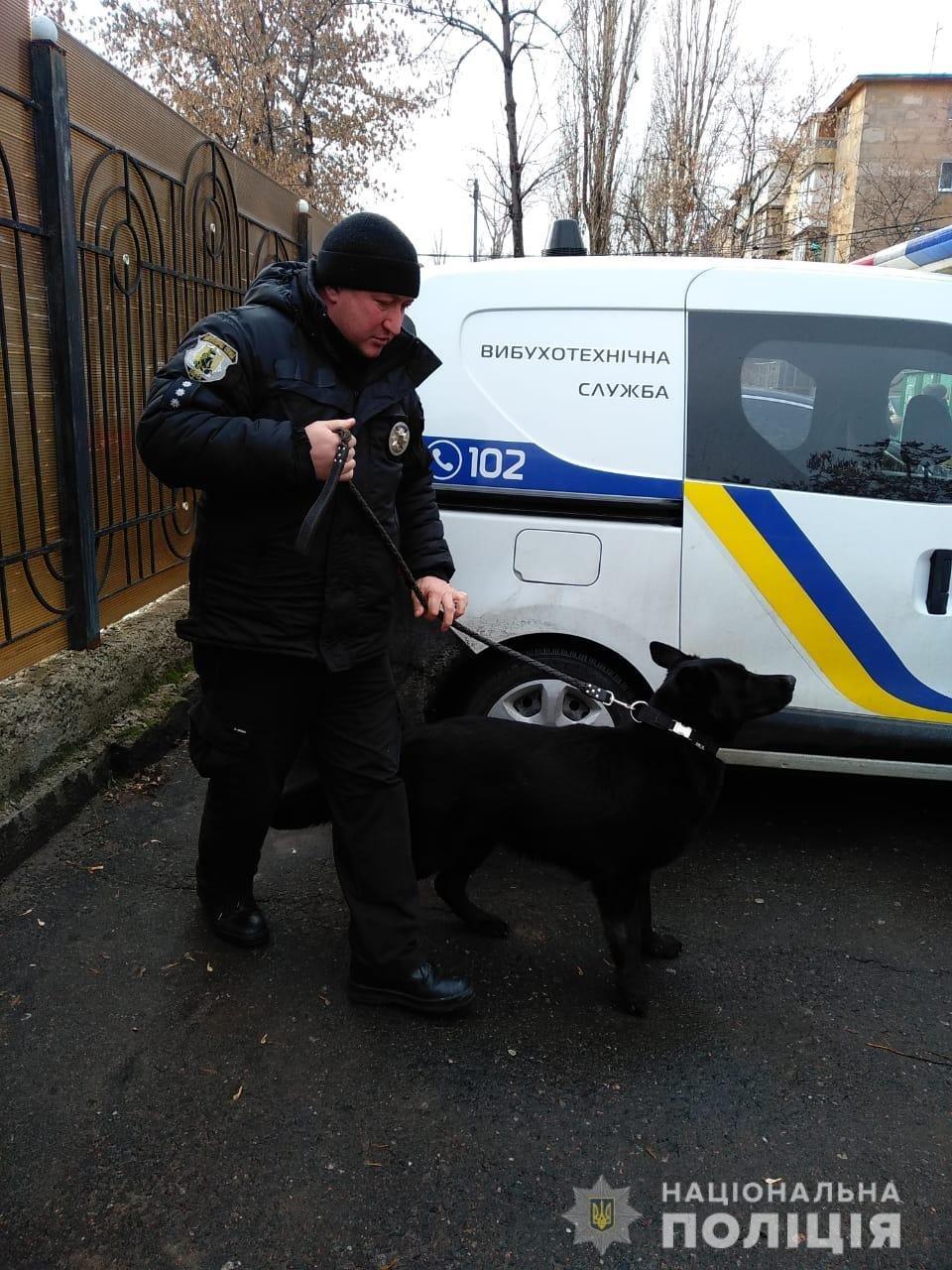 В Одессе из суда эвакуировали 160 человек, - ФОТО, фото-1