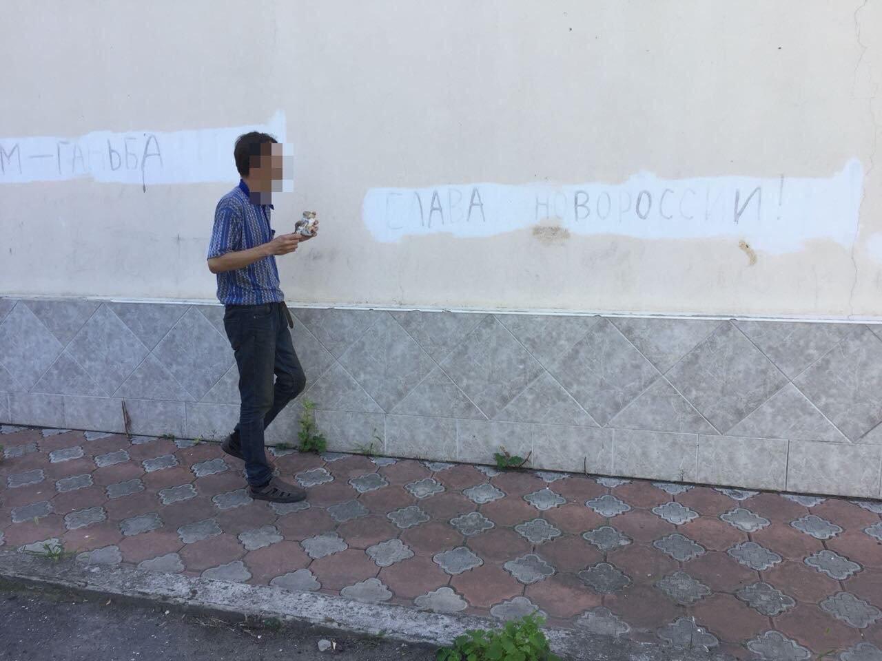 Житель Одесской области может сесть в тюрьму на 5 лет за антиукраинскую агитацию, - ФОТО, фото-1, Фото: СБУ в Одесской области