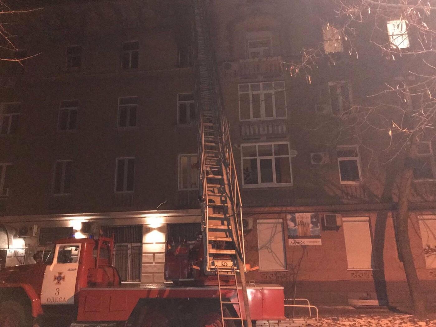 ВОдесской области произошел масштабный пожар, умер человек