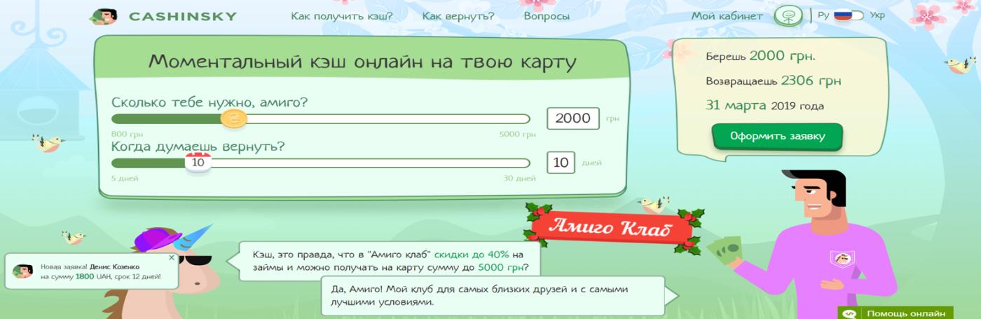 Онлайн кредит на карту на 2 года онлайн заявки на кредиты в иркутске