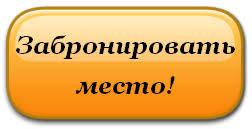 ТОП Хостелов Одессы, фото-11