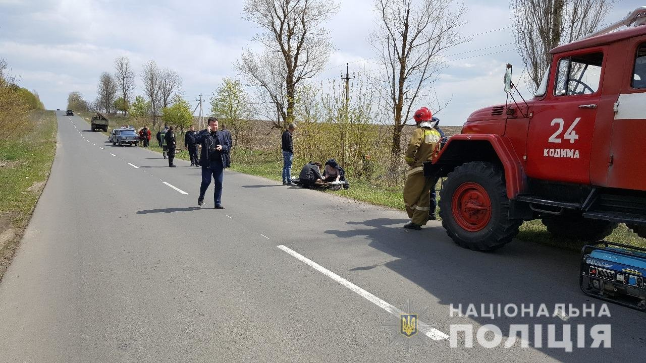 Фото: Национальная полиции в Одесской области
