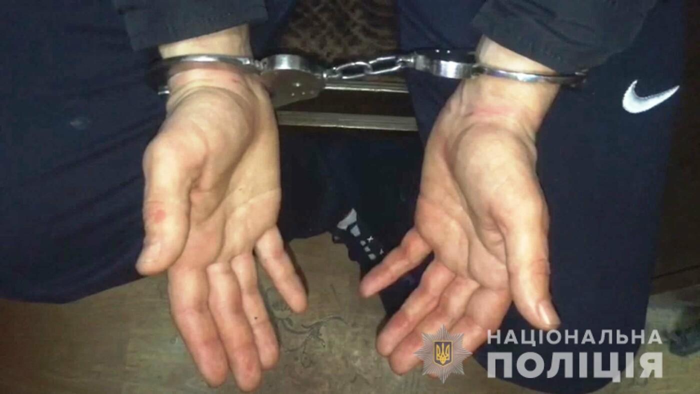 Фото: Национальная полиция в Одесской области