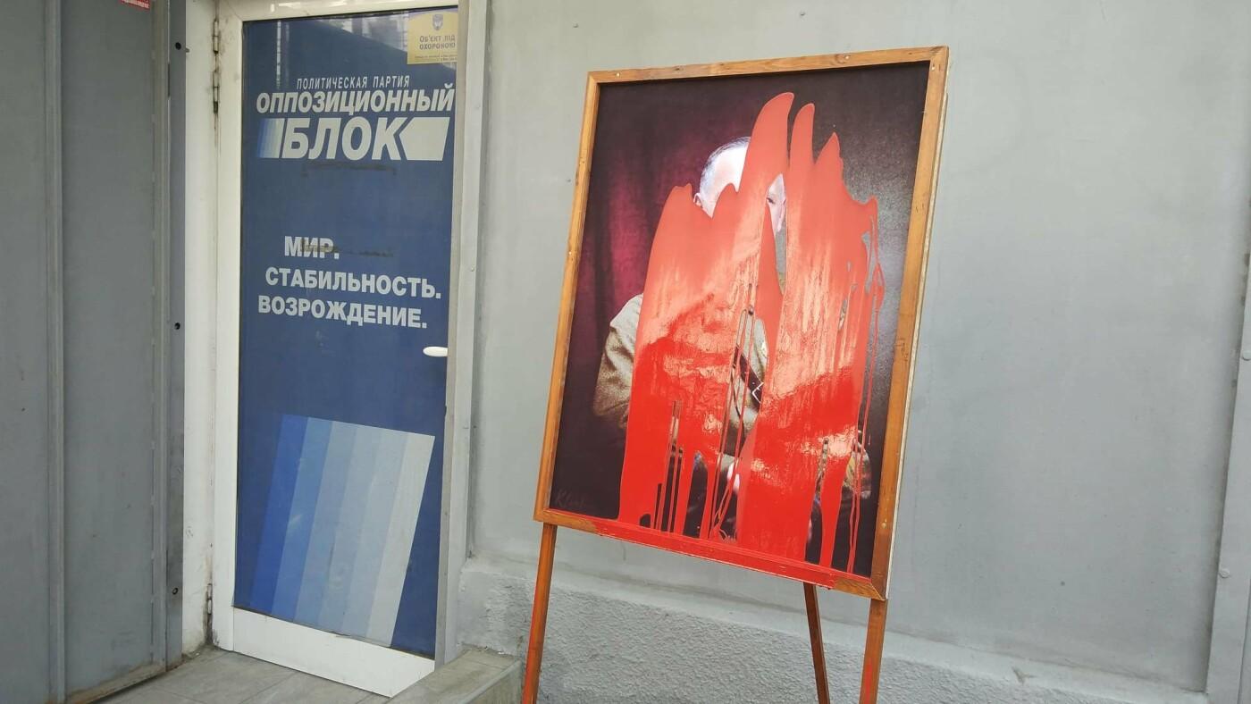 В Одессе закровоточил портрет маршала Жукова, - ФОТО