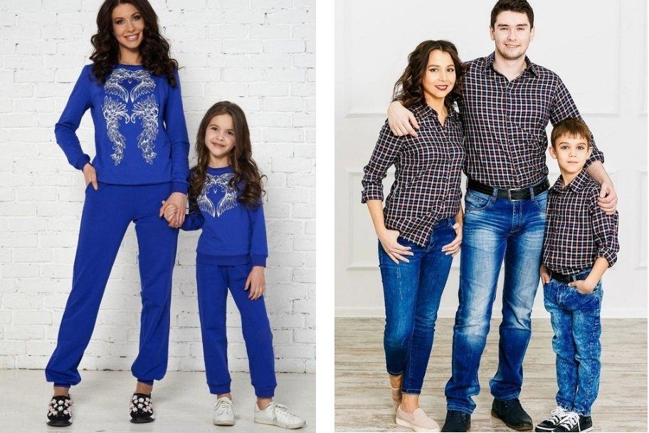 Одежда для всей семьи на issaplus