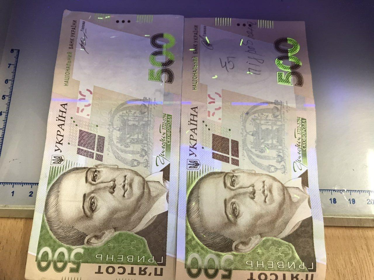 500 гривен очень качественные подделки