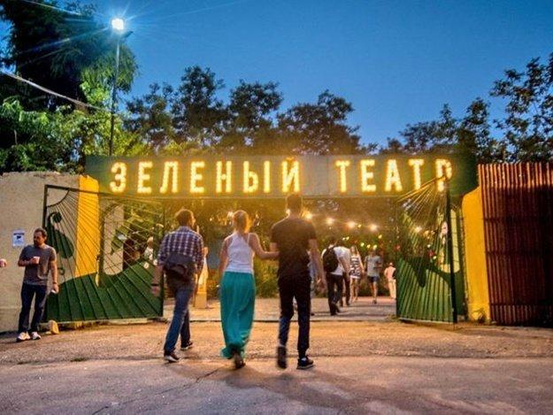 День Одессы: афиша бесплатных мероприятий 2 сентября, - ФОТО, фото-4