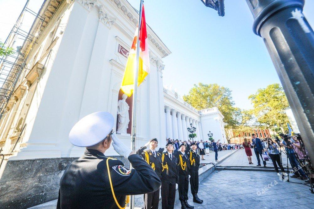 День Одессы: афиша бесплатных мероприятий 2 сентября, - ФОТО, фото-1
