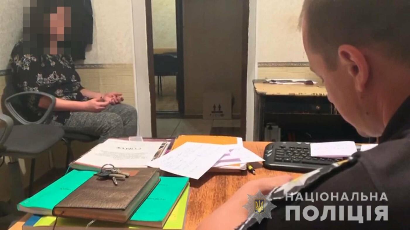 В Одесской области убили пенсионерку: полиция подозревает ее дочь, - ФОТО, ВИДЕО, фото-1, Фото: Нацполиция