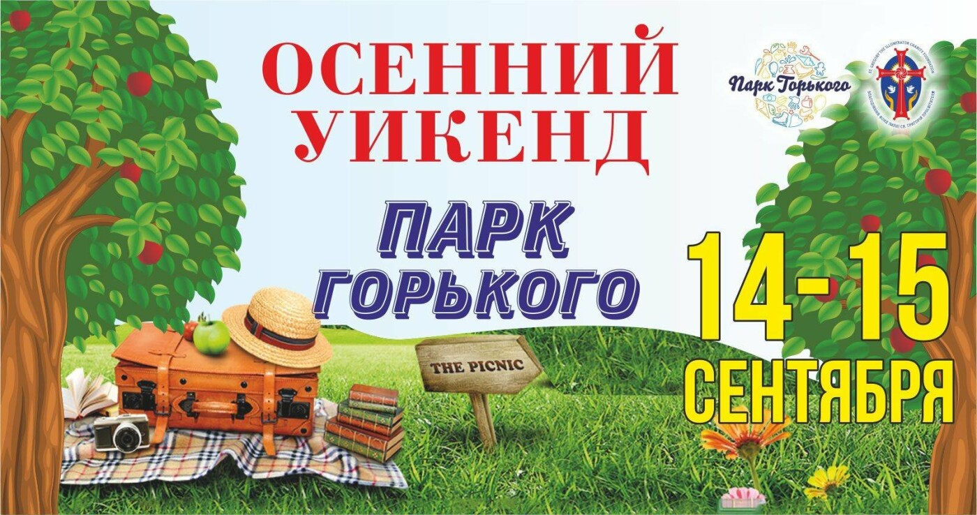 Выходные не для скуки: бесплатные мероприятия в Одессе, - ФОТО, фото-4
