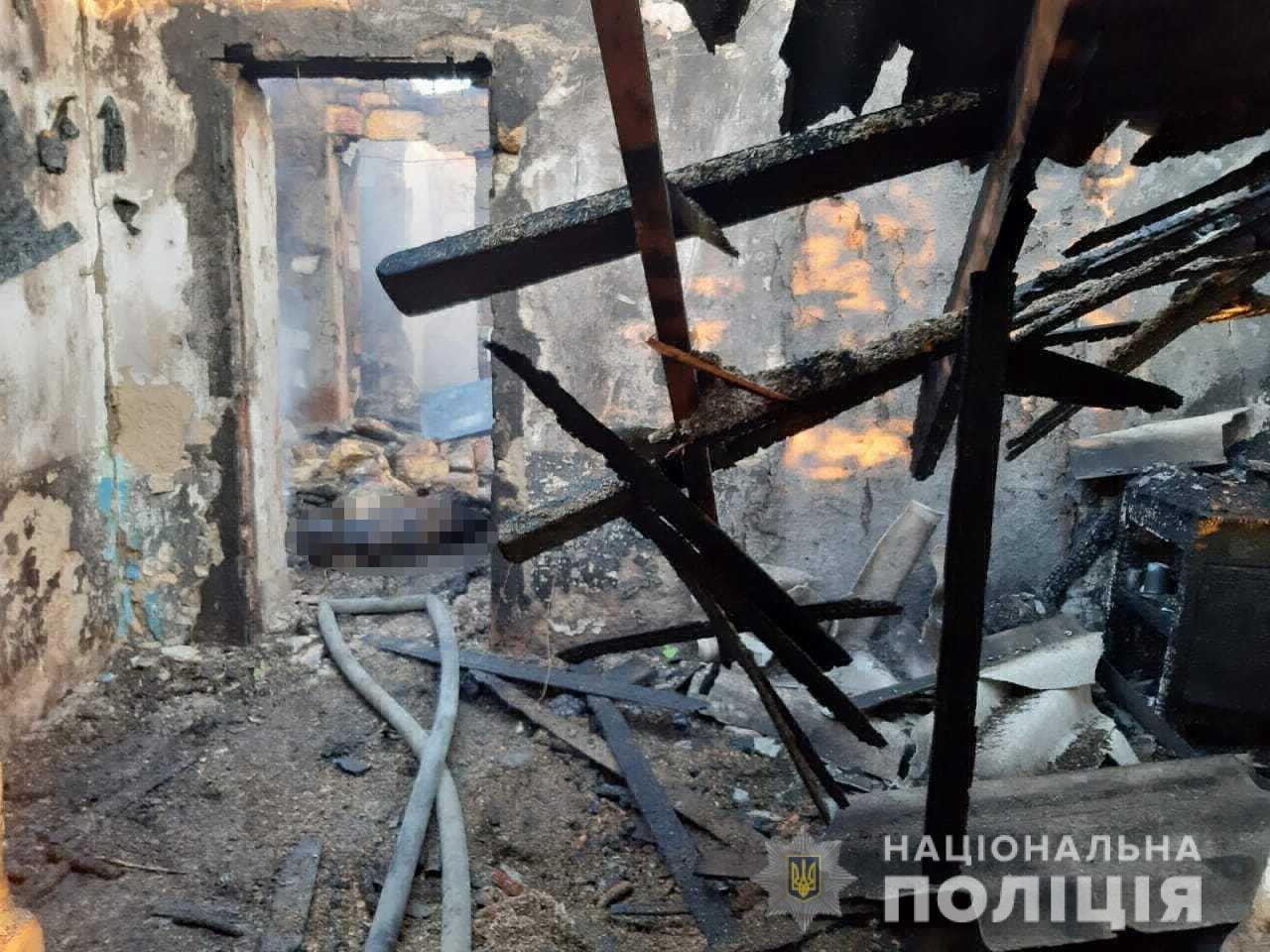 Двое людей сгорело в пожаре в Одесской области, - ФОТО, фото-1