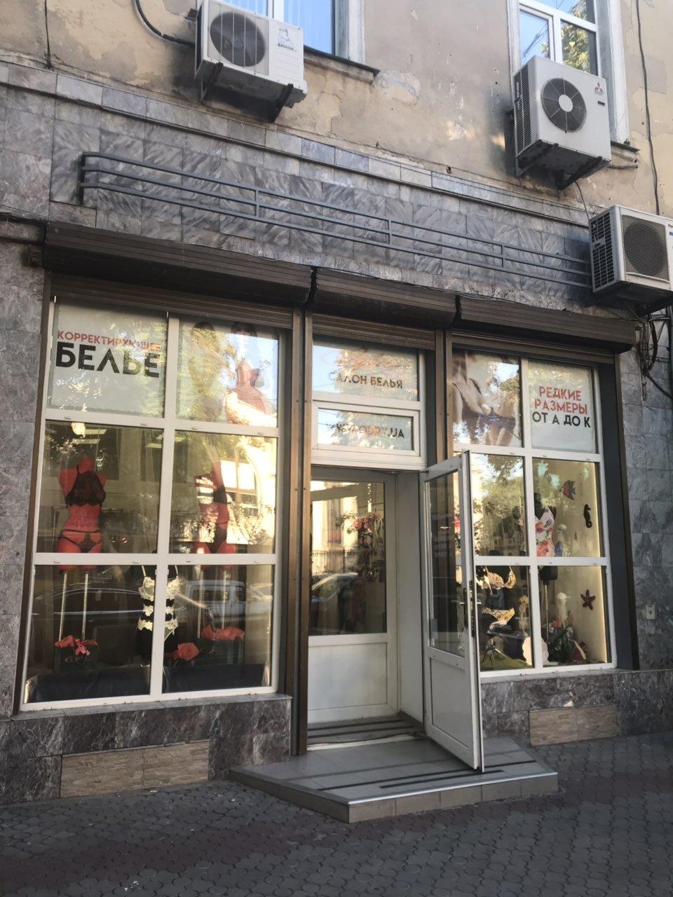 Встречайте салон брендового белья «Одри» в Одессе!, фото-2