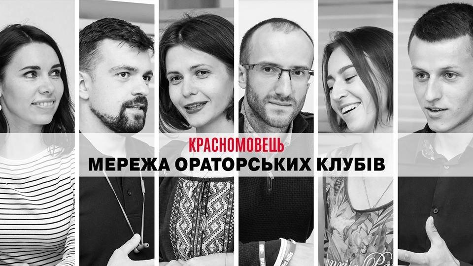 Куда пойти в Одессе: бесплатные мероприятия на выходных, - ФОТО , фото-2