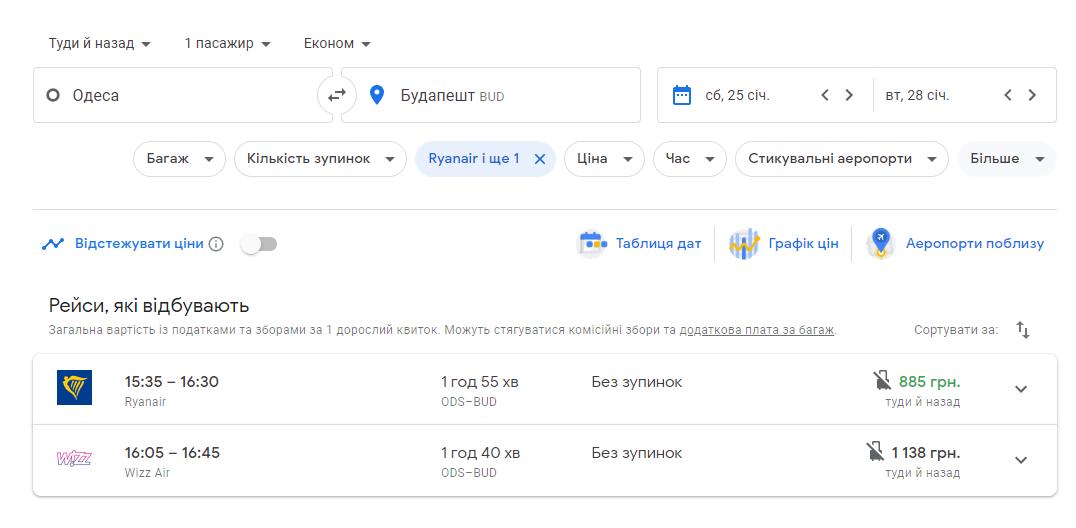 Дешевые рейсы из Одессы: куда можно полететь за 100 долларов?, фото-7