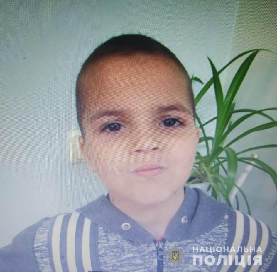 Розыск: в Одессе пропал семилетний ребенок, - ФОТО, фото-1