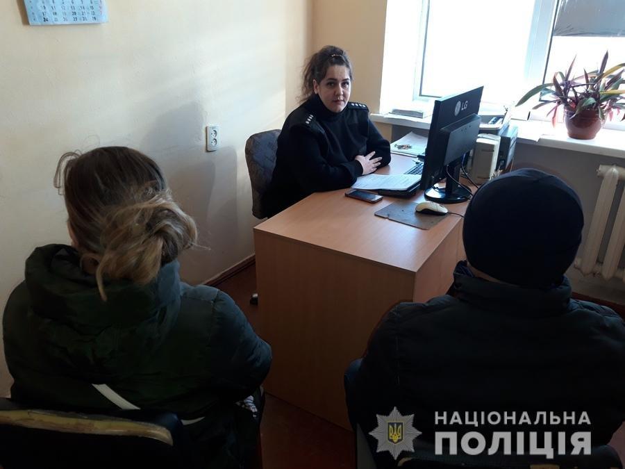 Родители издевались над своими сыном и дочерью в Одесской области, - ФОТО  , фото-1