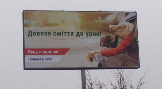 Новые борды в поселке Авангард - @dyadushka_ho
