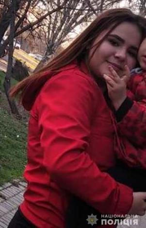 В Одессе пропала несовершеннолетняя девушка, - ФОТО, фото-1