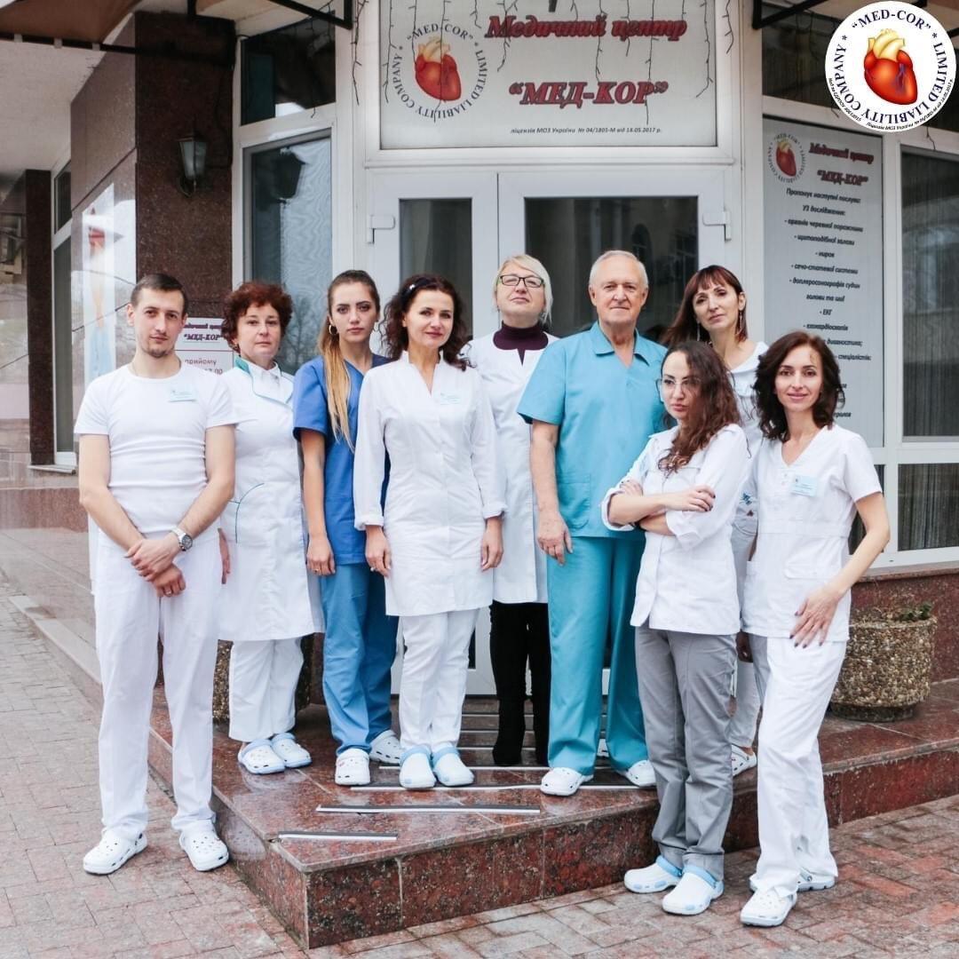 Частные медицинские центры Одессы, которые работают во время карантина, фото-1