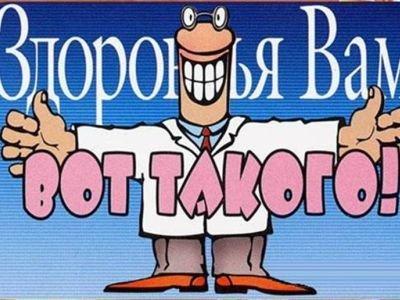Частные медицинские центры Одессы, которые работают во время карантина, фото-6