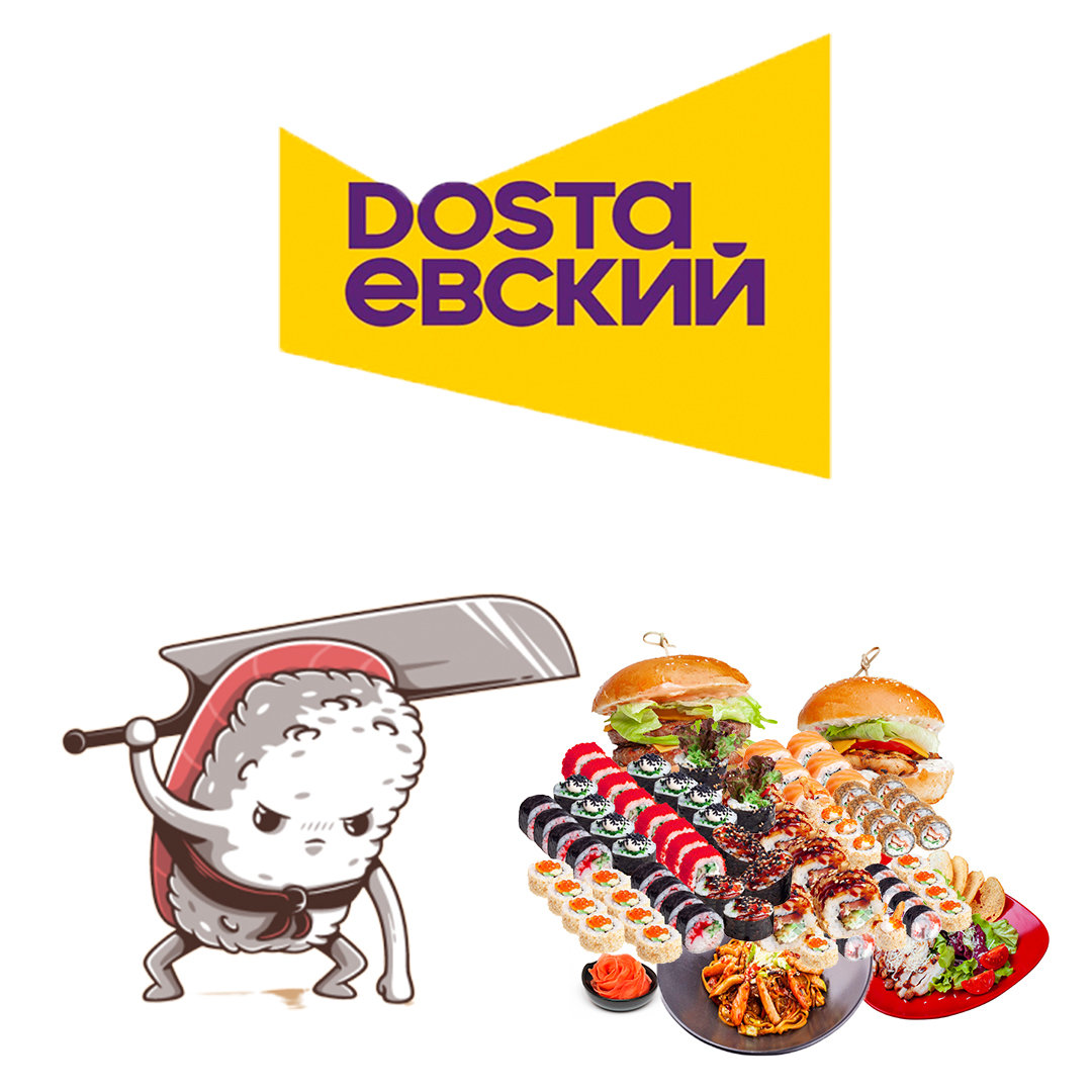 Карантин. Доставка в Одессе, фото-54