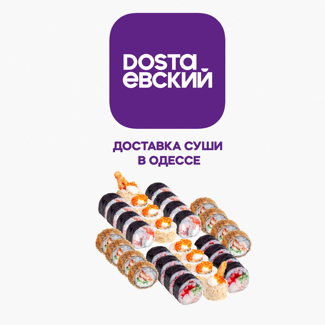 Карантин. Доставка в Одессе, фото-45