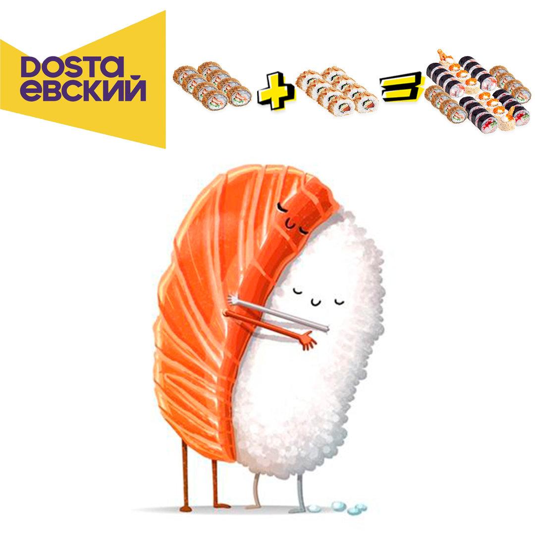 Карантин. Доставка в Одессе, фото-48