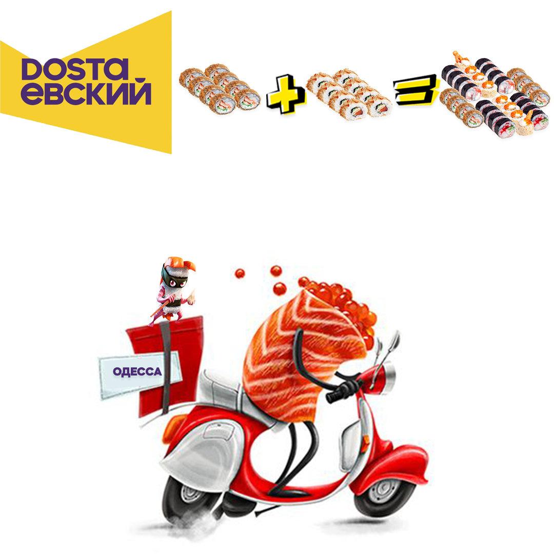Карантин. Доставка в Одессе, фото-49